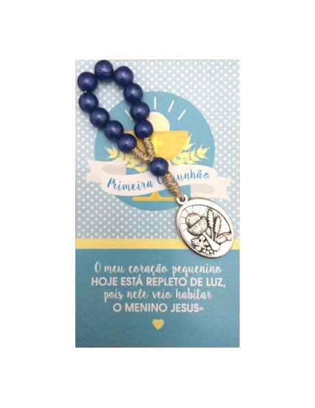 91880/1C/AZ - Small Wood Communion Rosary 8mm Dark Blue